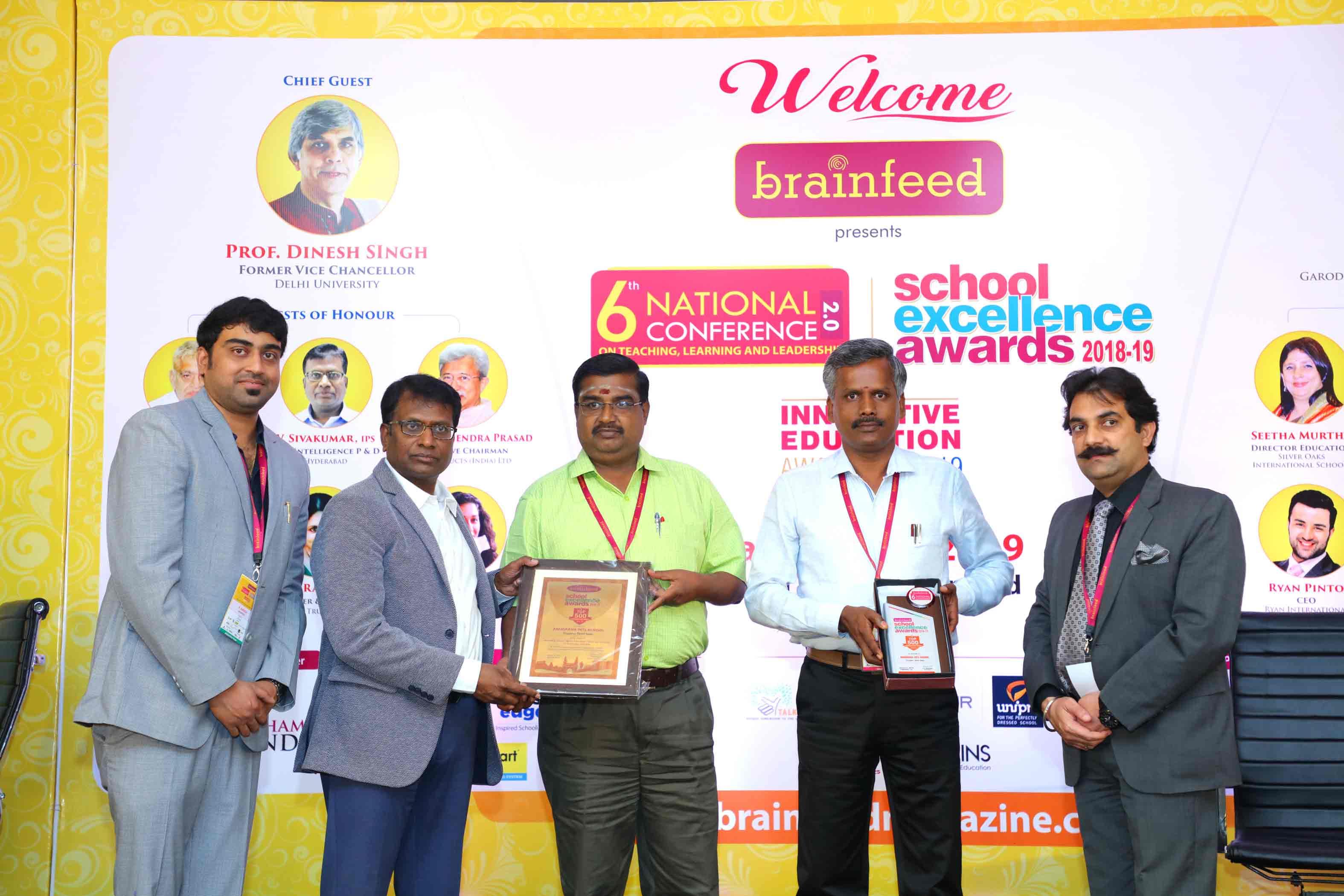 Anugraha-Intl-School,-Tiruppur,-Tamil-Nadu-(1)