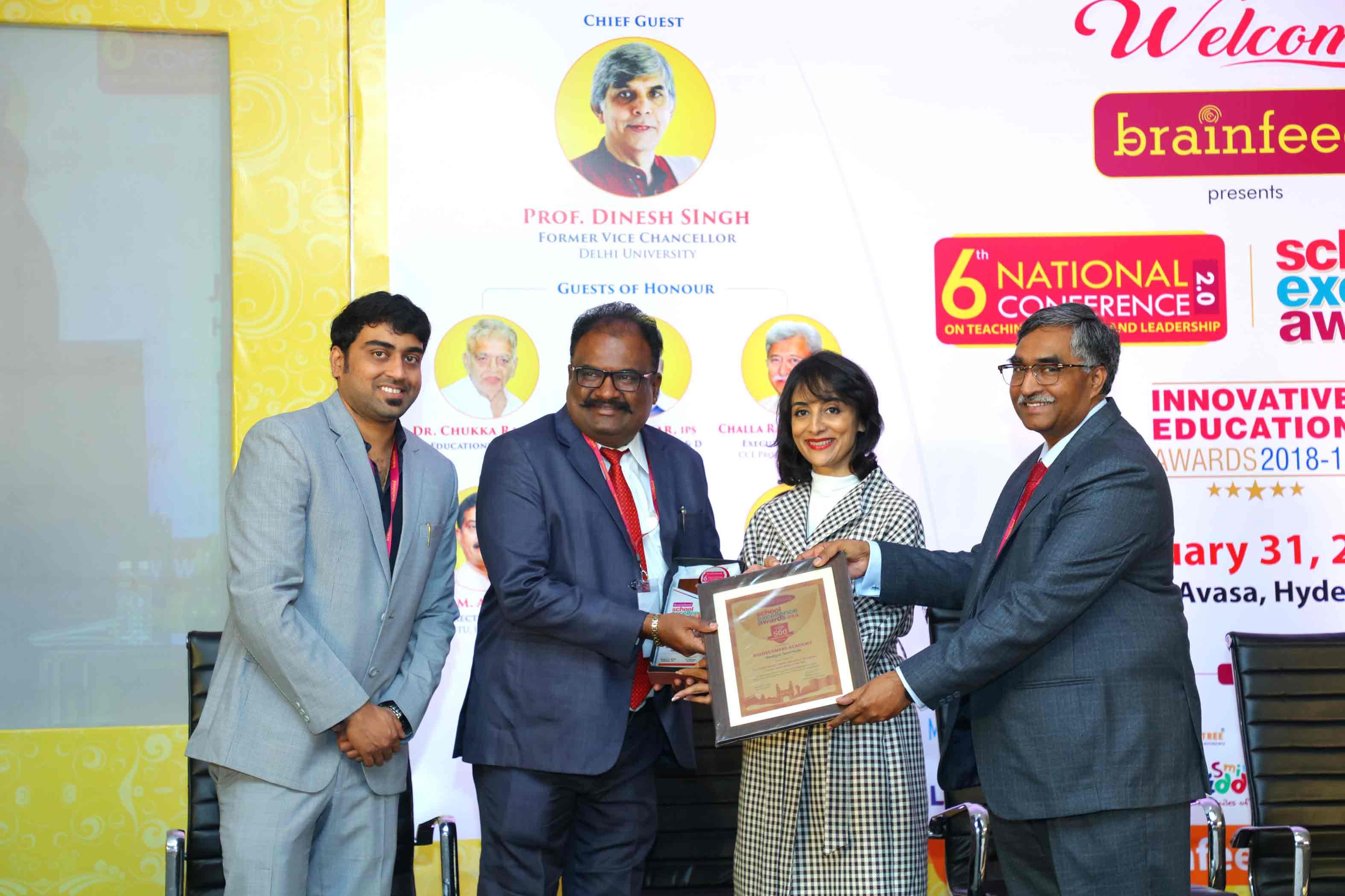 Bigdreamers-Academy,-Dindigul,-Tamil-Nadu-(2)