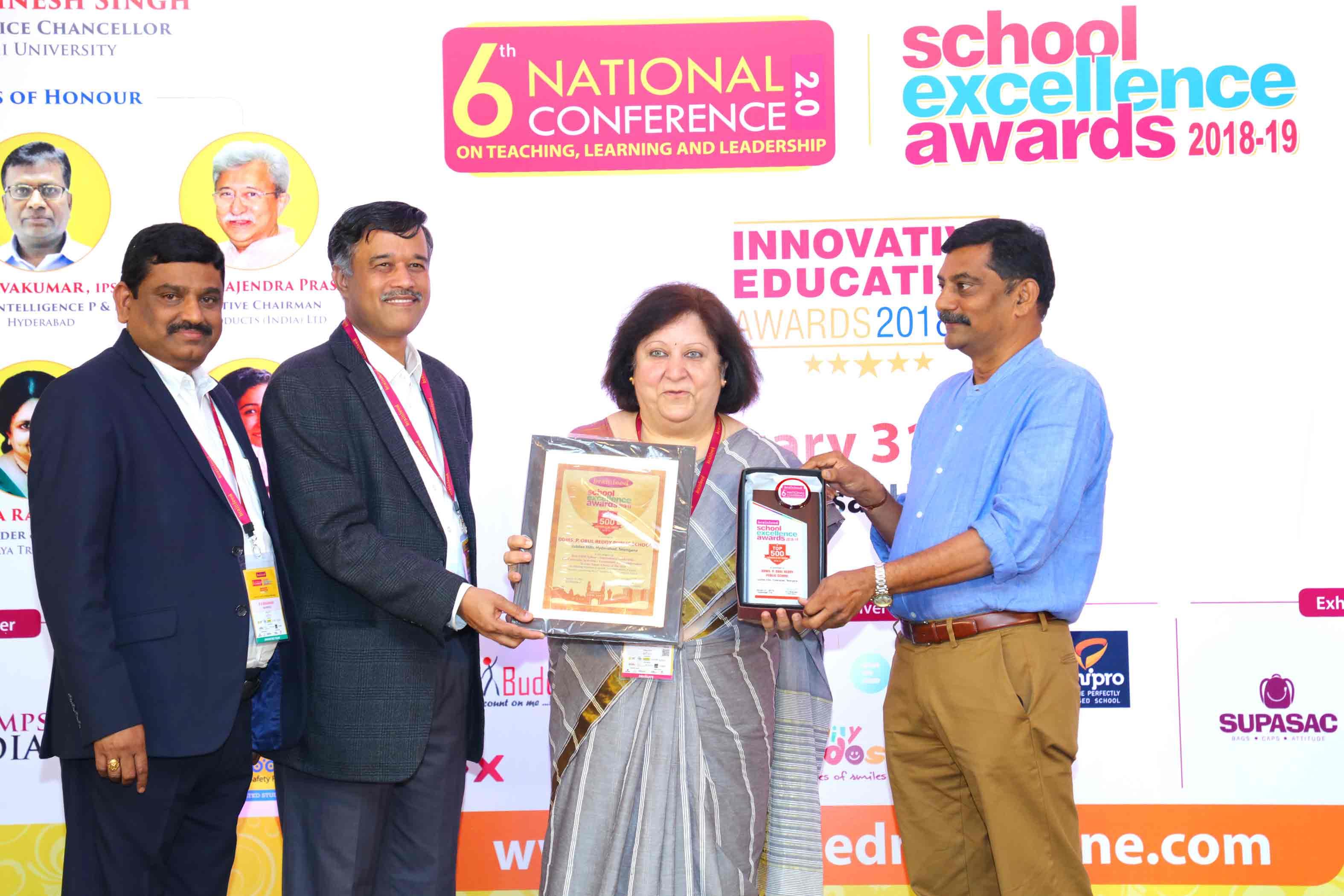 DDMS-P.-Obul-Reddy-Public-School,-Jubilee-Hills,-Hyderabad,-T.S-(1)