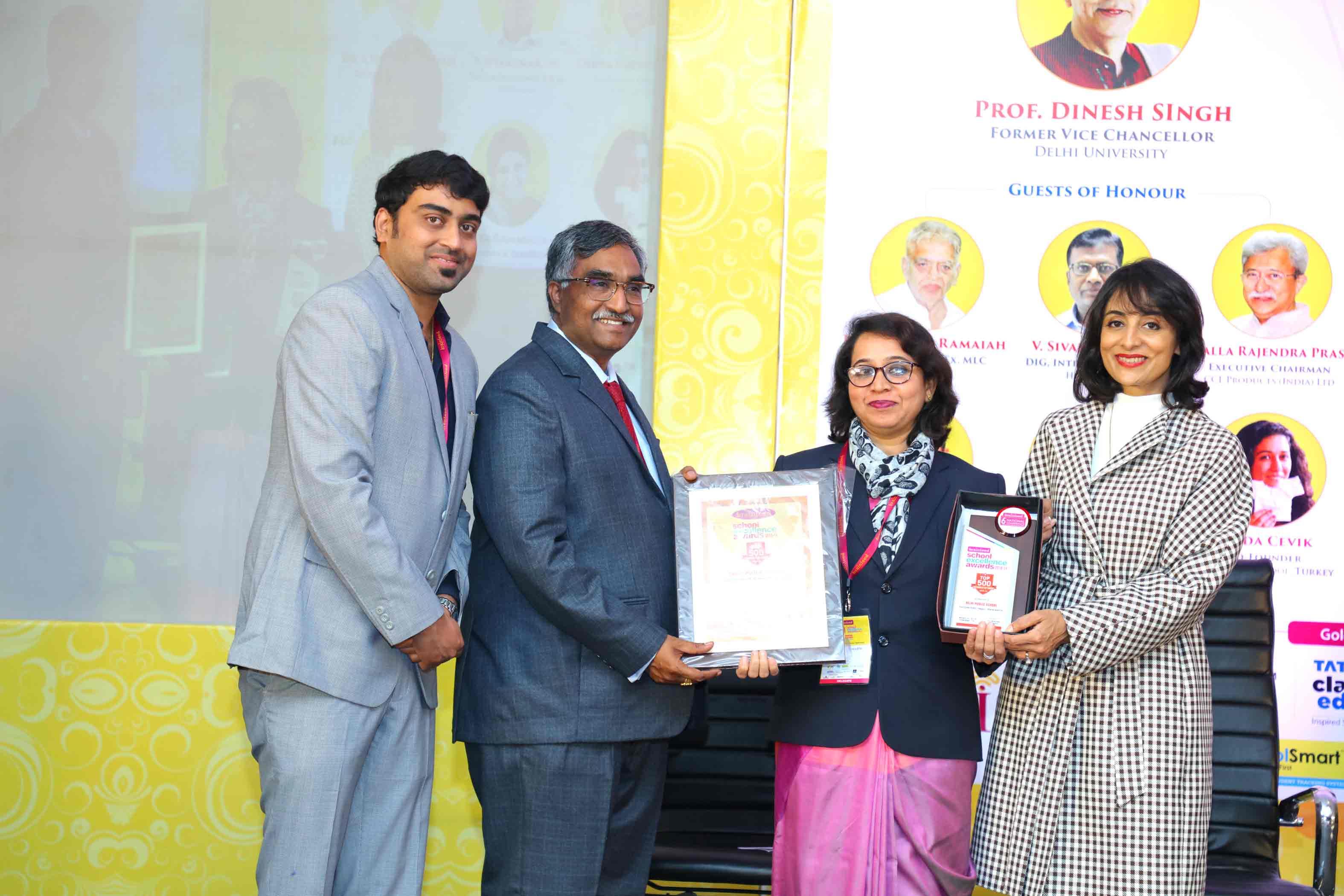 Delhi-Public-School,-Kamptee-Rd,-Nagpur,-Maharashtra-(1)