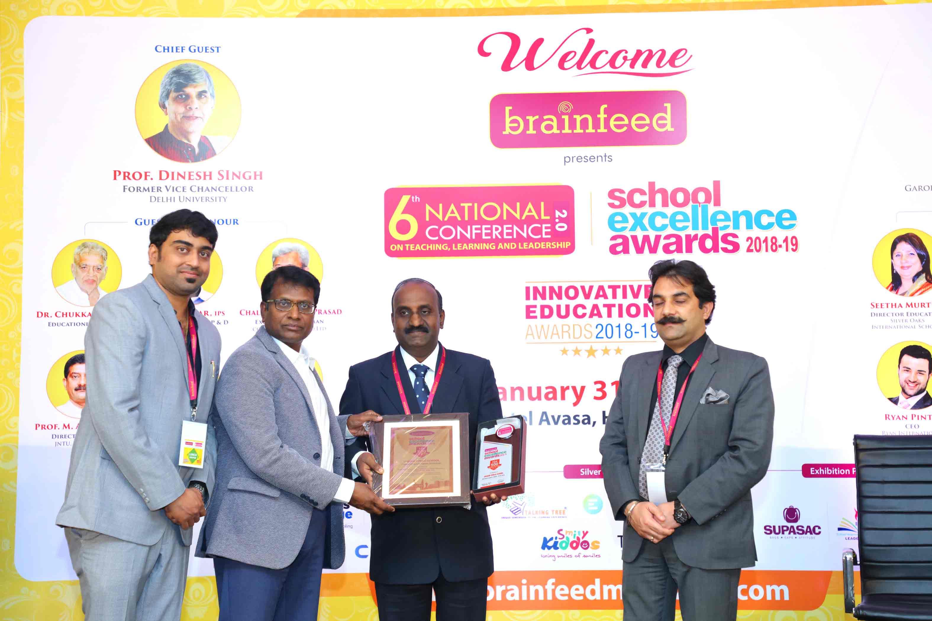 Jairam-Public-School,-Salem,-Tamil-Nadu