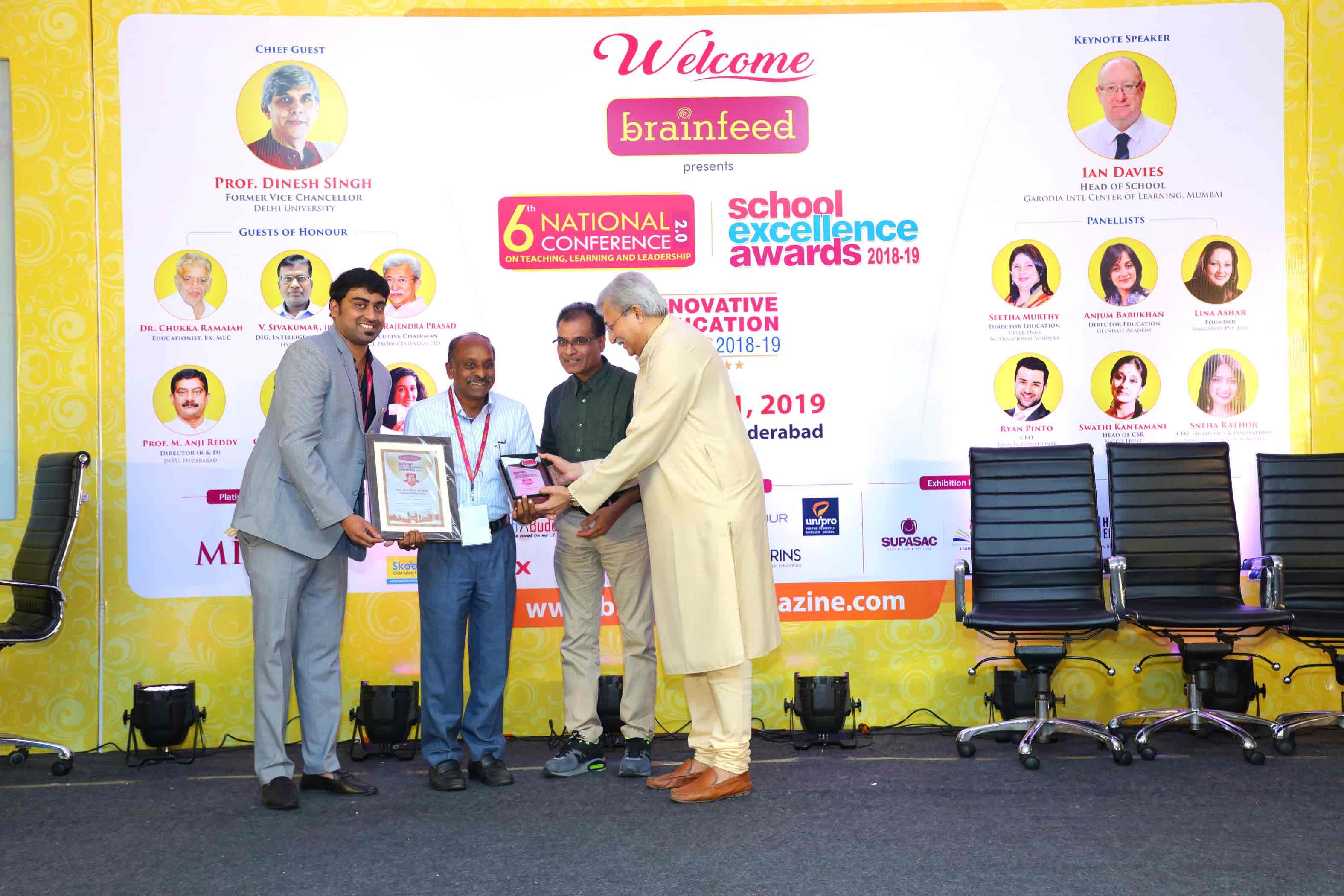 Katuri-Public-School,-Lalupuram,-A.P.