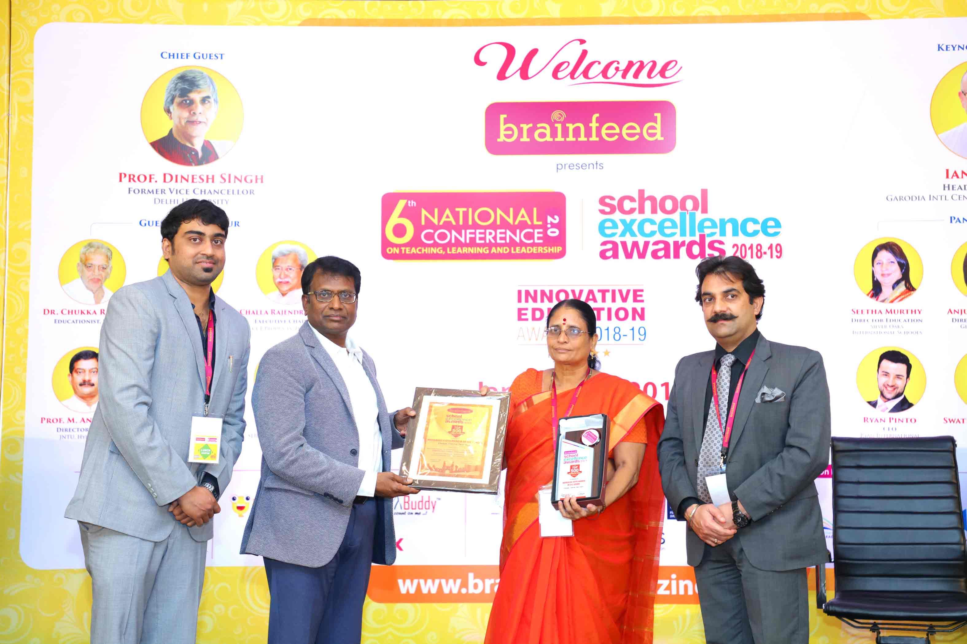 Maharishi-Vidya-Mandir-Sr.-Sec.-School,-Chennai,-Tamil-Nadu-(1)
