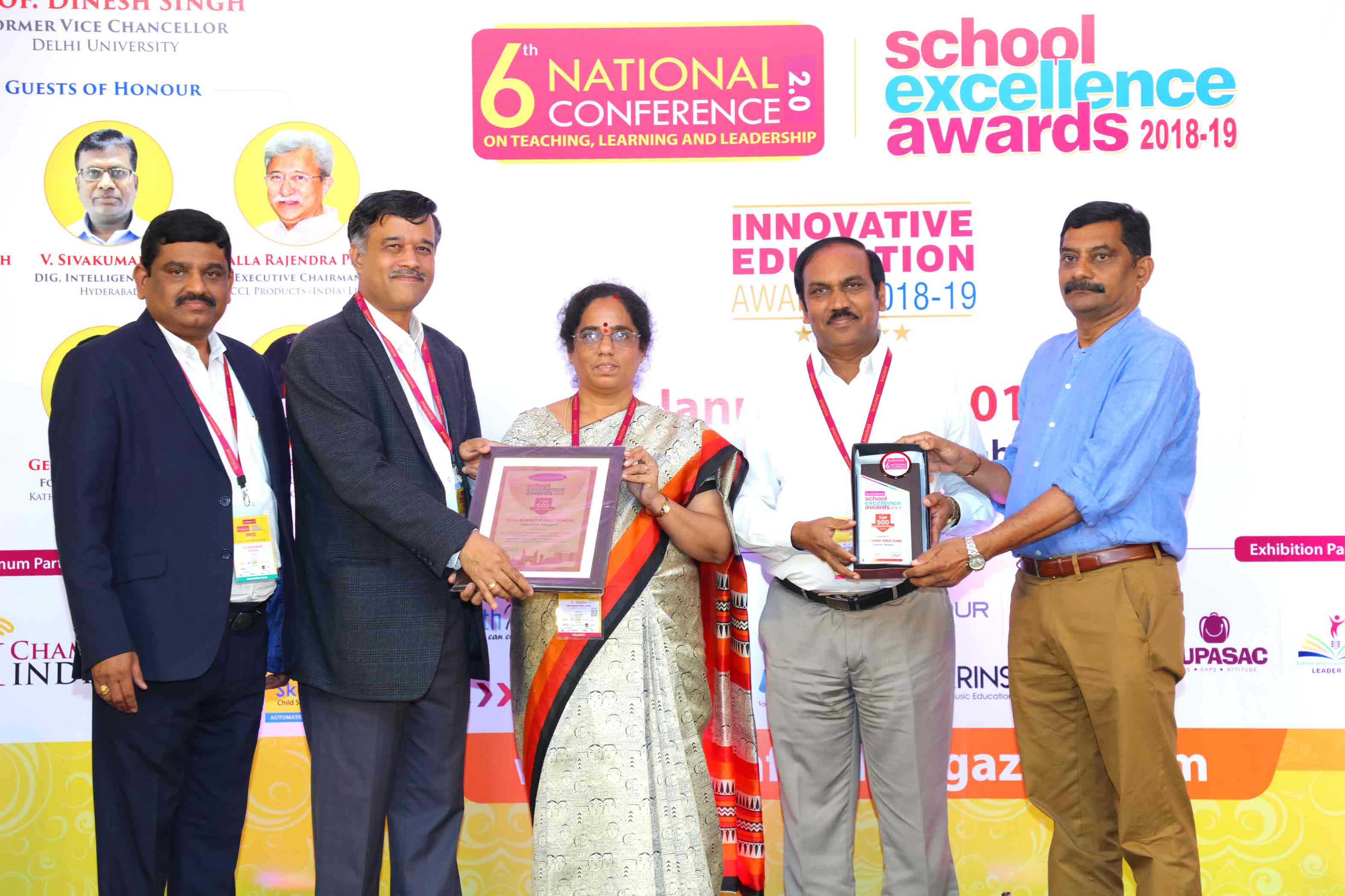 Nava-Bharat-Public-School,-Palwancha,-T.S-(1)