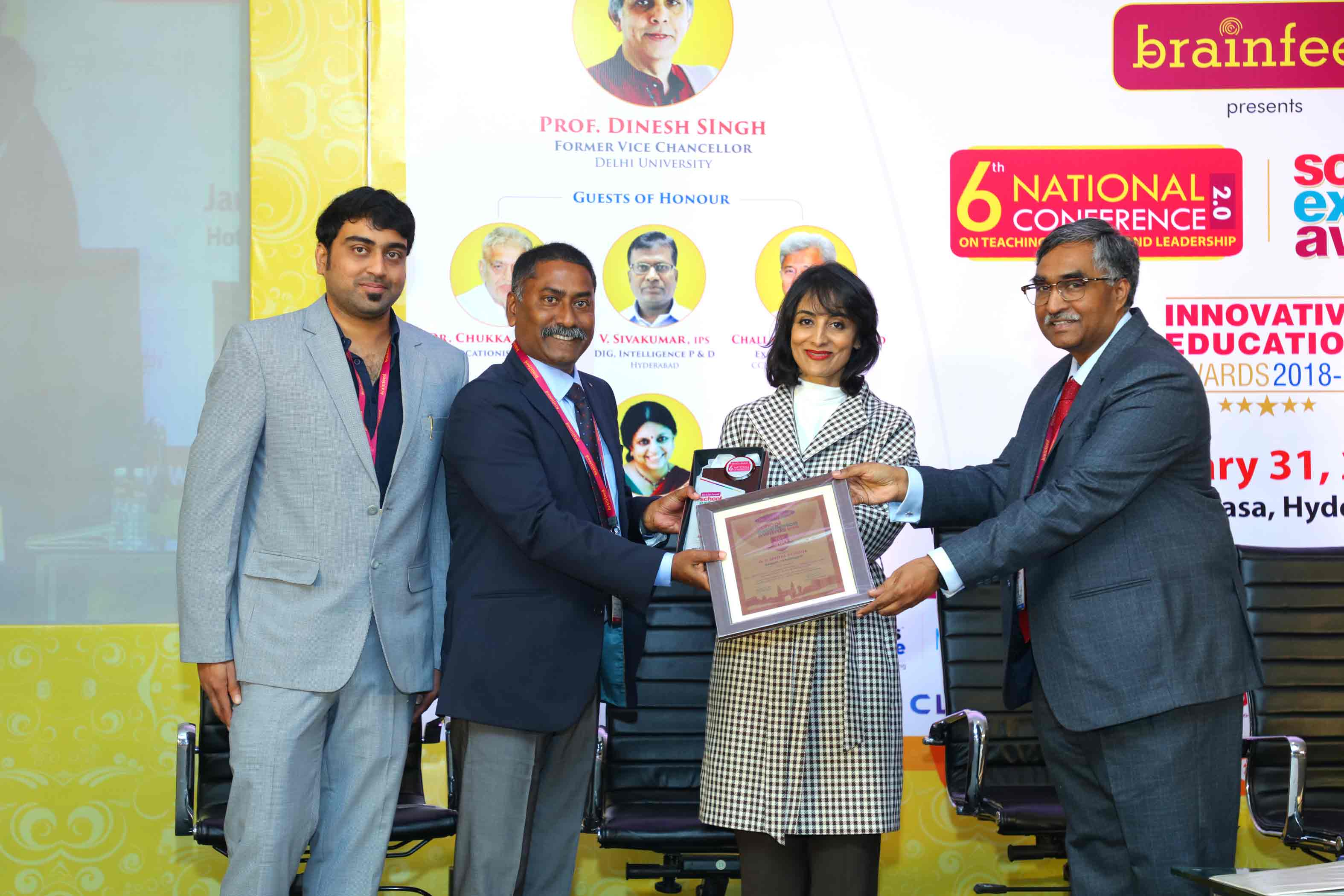 O.P.-Jindal-School,-Raigarh,-Chhattisgarh-(1)