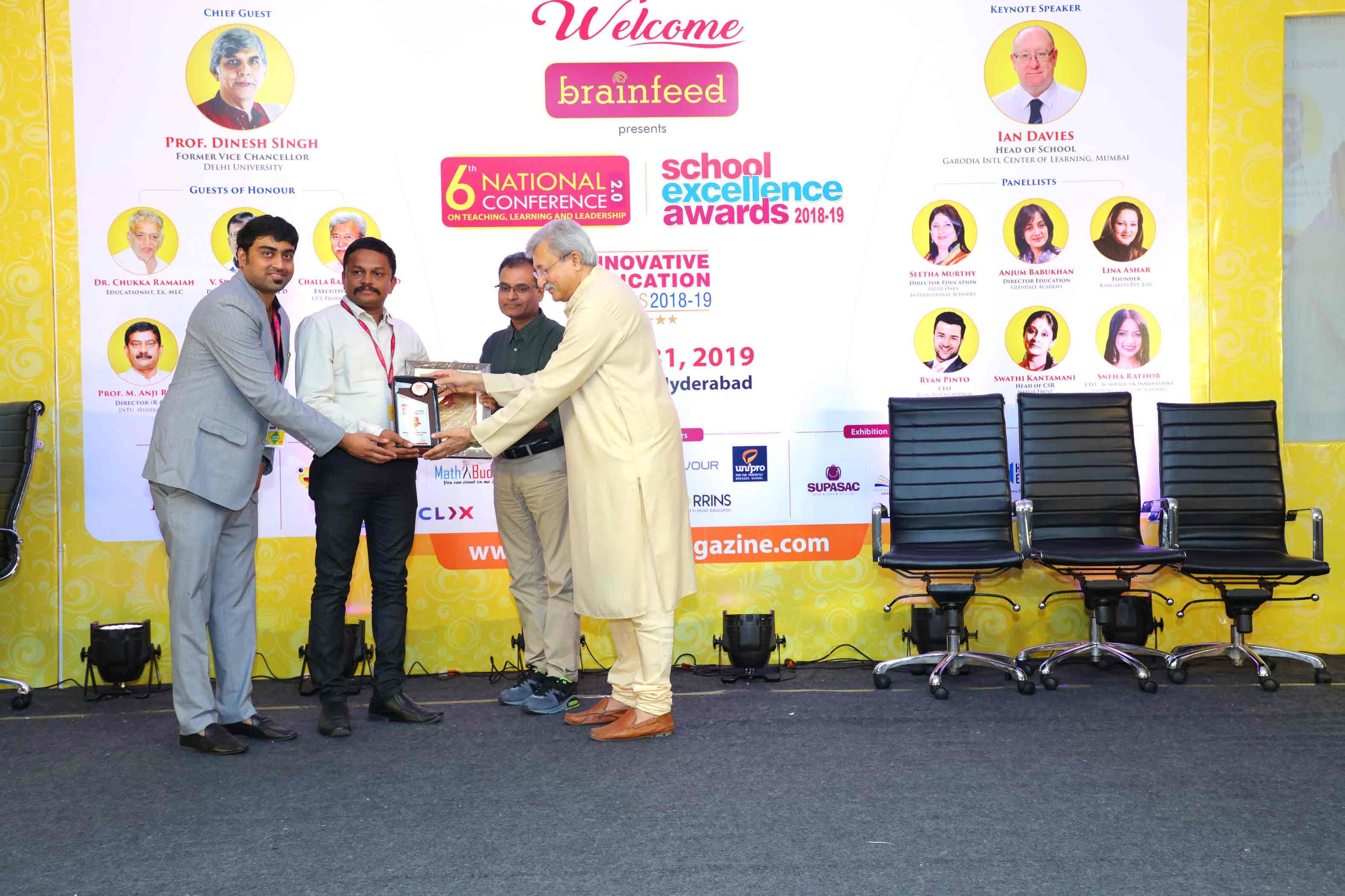 Pooja-Intl-School,-Prodatur,-A.P.