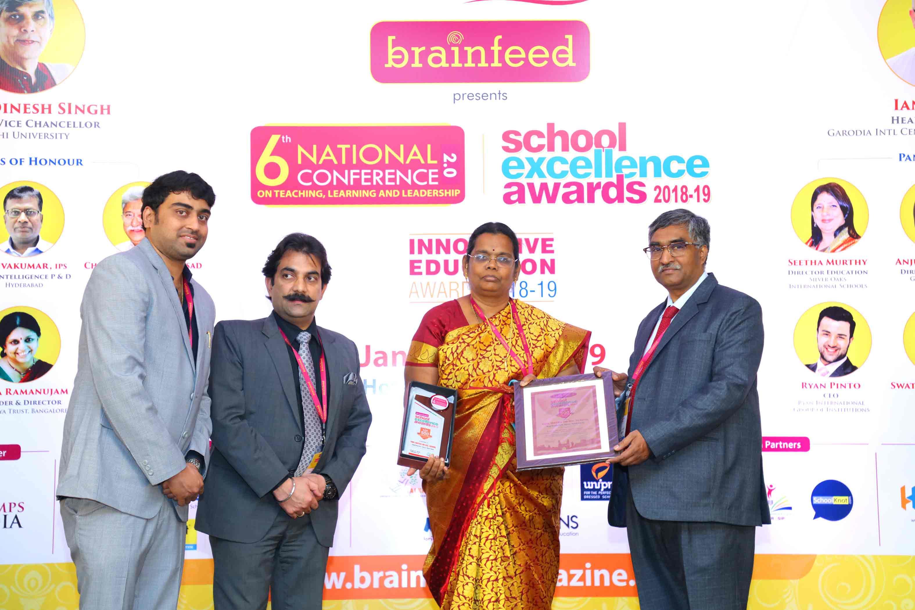 TNPL-Matric.-Hr.-Sec.-School,-Karur,-Tamil-Nadu-(1)